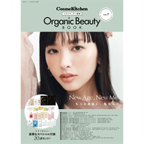 【Cosme Kitchen】Cosme Kitchen Organic Beauty BOOK vol.7