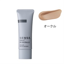 【ONLY MINERALS】SENSE.ONLY MINERALS カラーモイスチャライザー<全2色>(オークル)