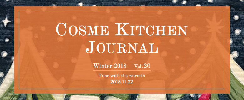 COSME KITCHEN JOURNAL vol.20