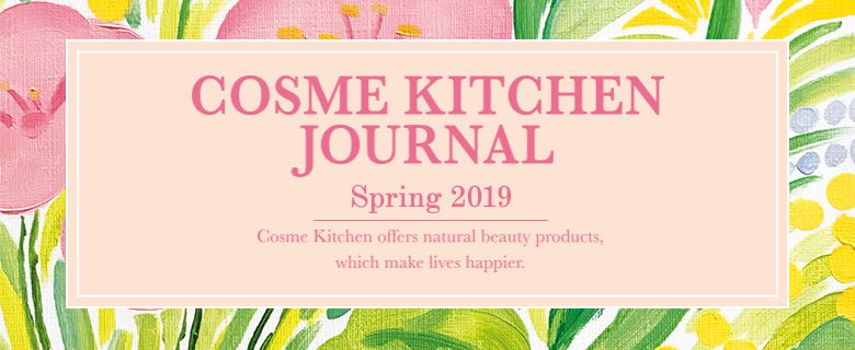 COSME KITCHEN JOURNAL vol.21